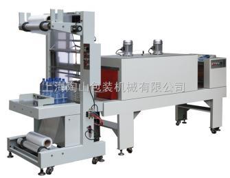TS-5040+TS-5030半自动、全自动袖口式收缩包装机
