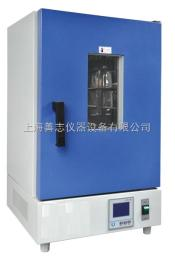 DHG-9140A高温恒温烤箱,高温鼓风干燥箱,电热恒温干燥箱