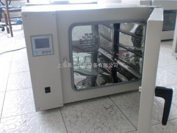 DHG-90123A电热恒温鼓风干燥箱