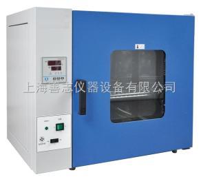 DHG-9073A高温恒温箱、高温老化箱、恒温干燥箱、电热烤箱、烧杯烘干箱