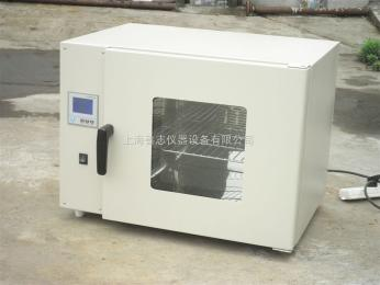 DHG-9013A实验室用台式电热恒温鼓风烤箱