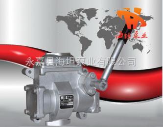 手搖活塞泵|CS型手搖泵