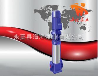 GDL系列管道泵 GDL系列立式多级管道泵