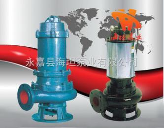 潜水泵|潜水排污泵|JYWQ系列自动搅匀潜水泵