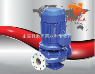 ISG型浙江ISG型立式管道离心泵,分段式离心泵