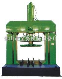 真空型液压升降式压料机,玻璃胶液压出料机,液压分装机