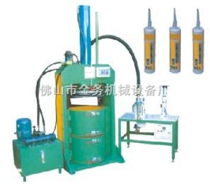 玻璃胶液压出料机,液压分装机,液压出料机