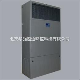 ZH15湿膜加湿器湿膜加湿器