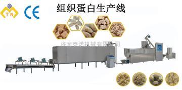 素肉——組織蛋白生產設備