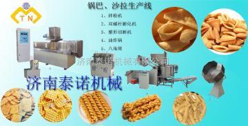 多功能食品膨化机、休闲食品加工设备、夹心食品机械设备