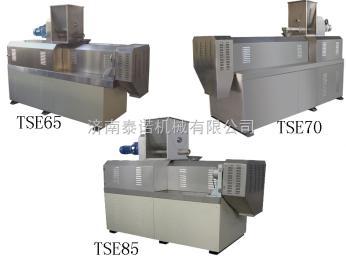 多功能食品膨化机、双螺杆膨化机