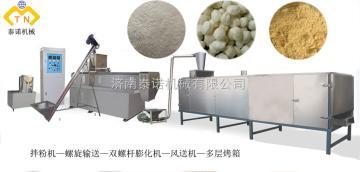 膨化變性淀粉生產線