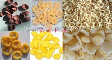 早餐谷物小食品生产线、休闲食品机械、食品膨化机