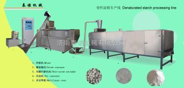 變性淀粉設備、變性淀粉機械、變性淀粉生產線