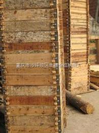 600型黃豆干箱