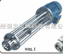 WRL乳化机