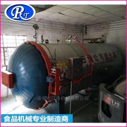 RT-1500硫化罐制造廠家-日通公司