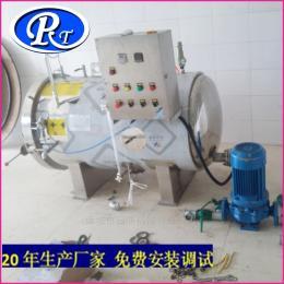 RT-700小型殺菌鍋廠家