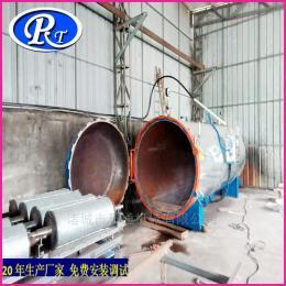 RT-1500全自動硫化罐