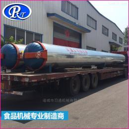 RT-1500大型硫化罐生產基地