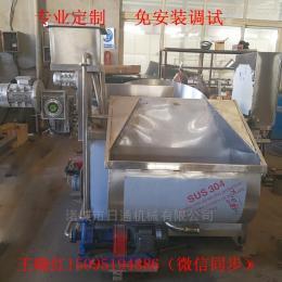 RT-1000電加熱油炸機