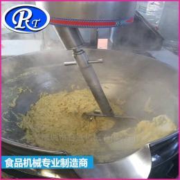 RT-1000蒸煮鍋高壓食品殺菌蒸煮設備