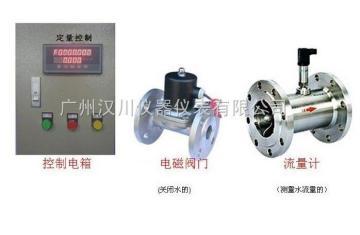 定量控制涡轮流量计