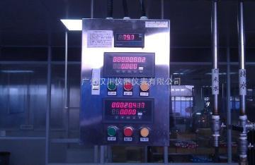 广州定量控制仪,定量加水,定量配料,食品加水系统,化妆品加水系统,定量加料系统,化工液体配料系统等