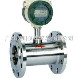 LWGY涡轮流量计、液体涡轮、智能流量计 流量计