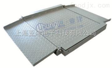 超低地磅2T江苏可定制地磅货场称重双层电子地磅秤