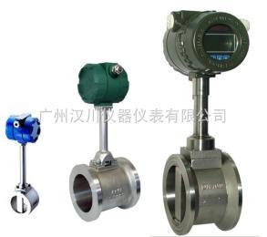 DN20 DN5 多种可选 DN80广州蒸气流量计|涡街流量计|压缩空气流量计