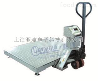 带叉车移动地磅大宗货物称量称重0.5T地磅可定制电子秤3T