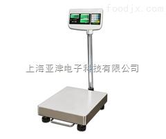 台秤价格开关控制电子台秤30kgtsc电子台秤