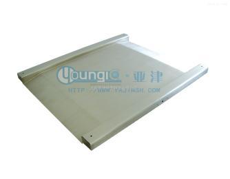 亚津【供应】防爆电子地磅秤0.8m×1.0m不锈钢面板防爆地磅电子秤