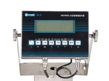 仓储设计的专用称重计量设备 TCS-EX系列防爆电子台秤