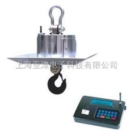 OCS50吨防磁电子吊秤,泰州耐高温电子吊钩秤-yj
