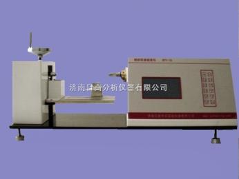 BTY-10紙杯專用挺度測定儀