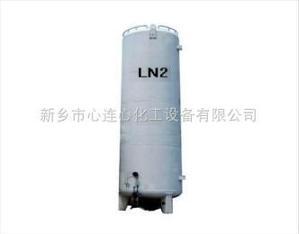 5-100立方液氮储罐 手机: