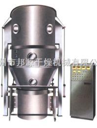 FL-120河北省邯郸市FL系列沸腾制粒干燥机