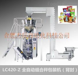 LC420-Z全自动干果包装机
