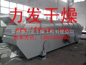 檸檬酸流化床干燥機