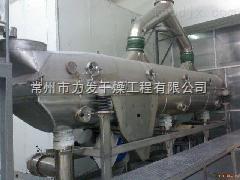 KJB污泥流化床干化工藝