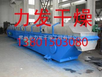 琥珀酸干燥機