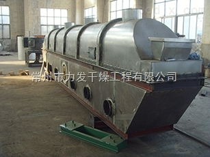 ZLG食鹽專用流化床干燥設備