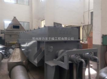 JYG江蘇皮草污泥干化設備廠家