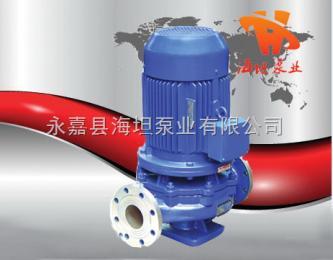 立式管道离心泵ISG型