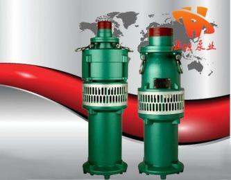 潜水泵厂家,潜水泵生产商,QY型充油式潜水电泵