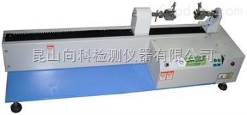 XK-8012-W上海卧式拉力试验机供应商