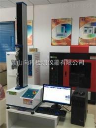 XK-8012江蘇電腦式單柱拉力機廠家