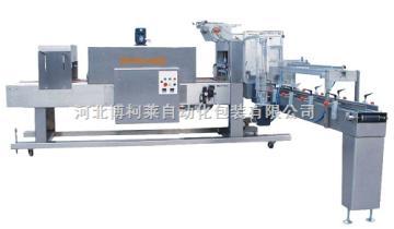 HW-800GHHW-800GH 全自动高速叠加型热收缩机